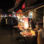 Xiamen, Fujian, China