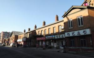 Russian Style Street, Dalian, Liaoning, China