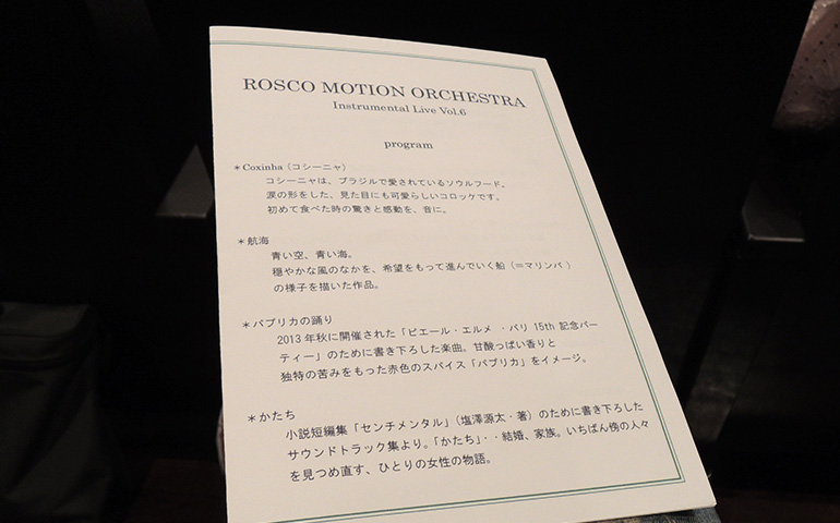 rosco motion orchestra「Instrumental Live vol.6」