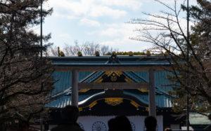 東京都千代田区九段北:靖国神社