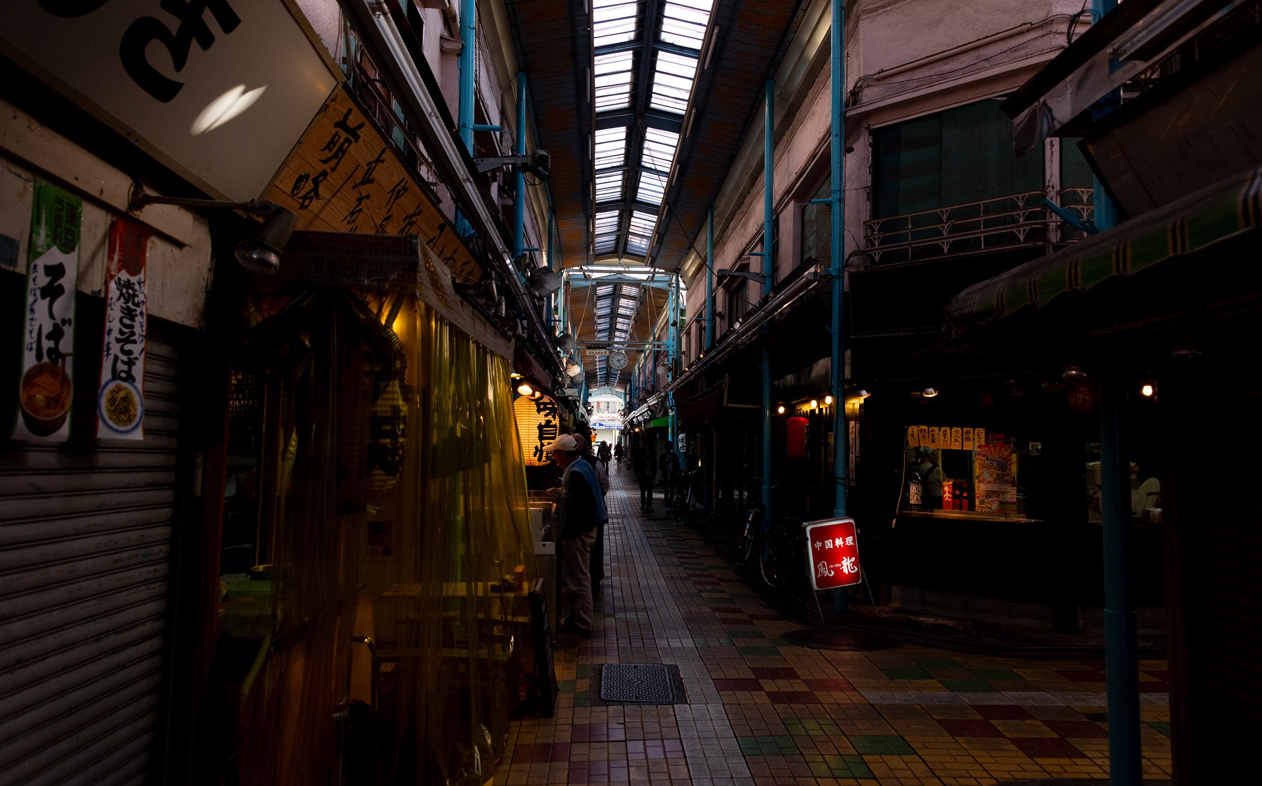 東京都葛飾区立石:立石仲見世商店街