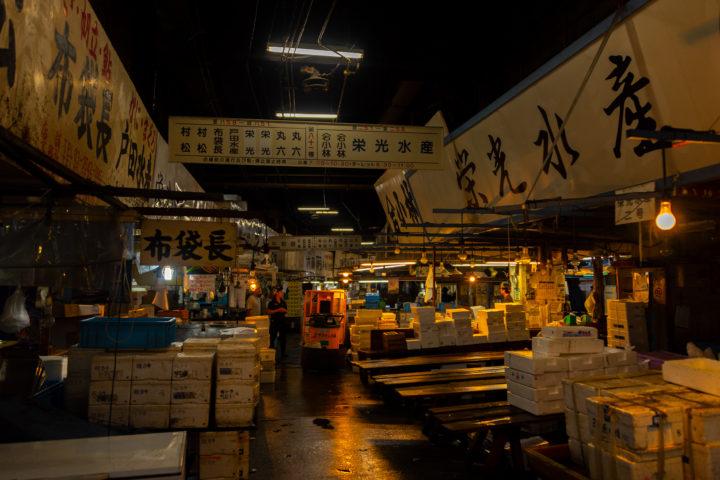東京都中央区築地:築地市場