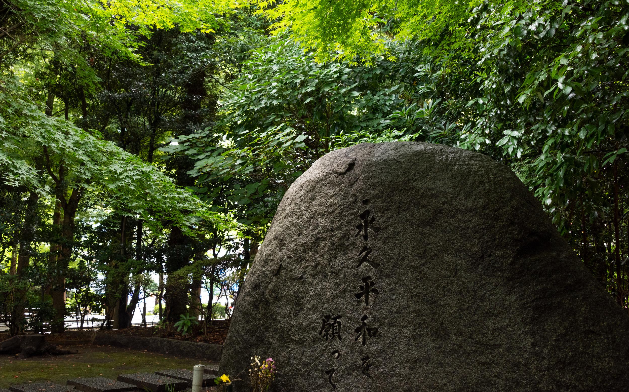 東京都豊島区東池袋:東池袋中央公園