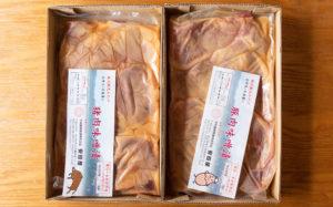 埼玉県秩父市番場町:肉の安田屋の味噌漬け(豚・猪)